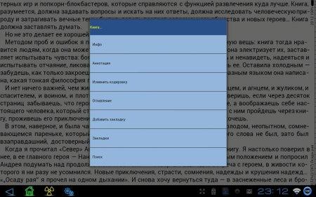 ZXReader версия 1.4.4