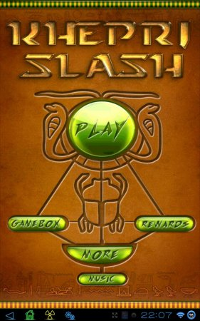 Slash HD версия: 1.0