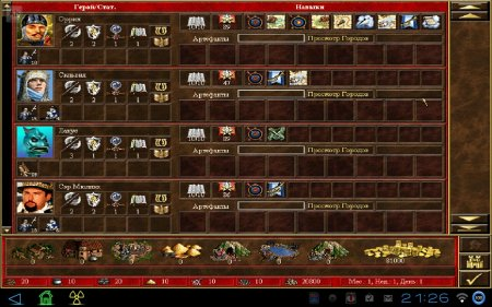 Heroes of Might and Magic III WoG 3.5 версия: 0.85.04