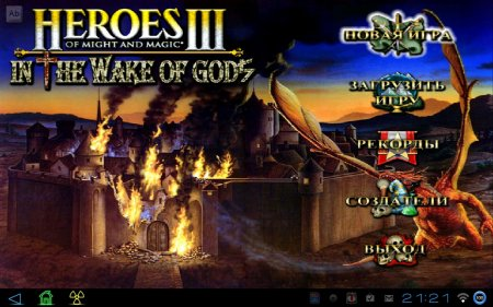 Heroes of Might and Magic III WoG 3.5