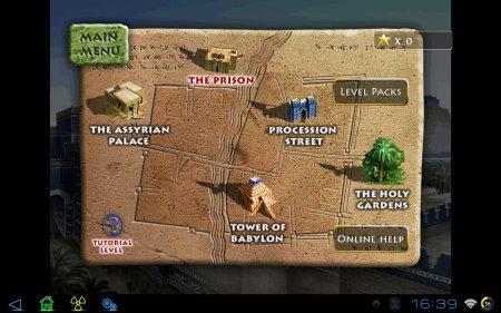 Babylonian Twins Platformer + v1.7.4