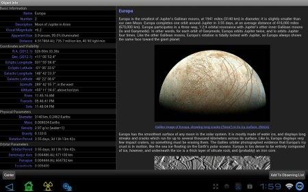 SkySafari Pro (обновлено до версии 1.1.1)