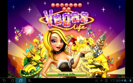 Vegas Life - покори Вегас