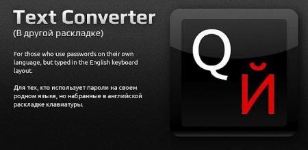 Text Converter (В другой раскладке)