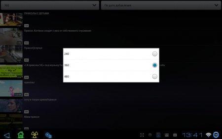Вконтакте Видео и Музыка версия 3.0.10