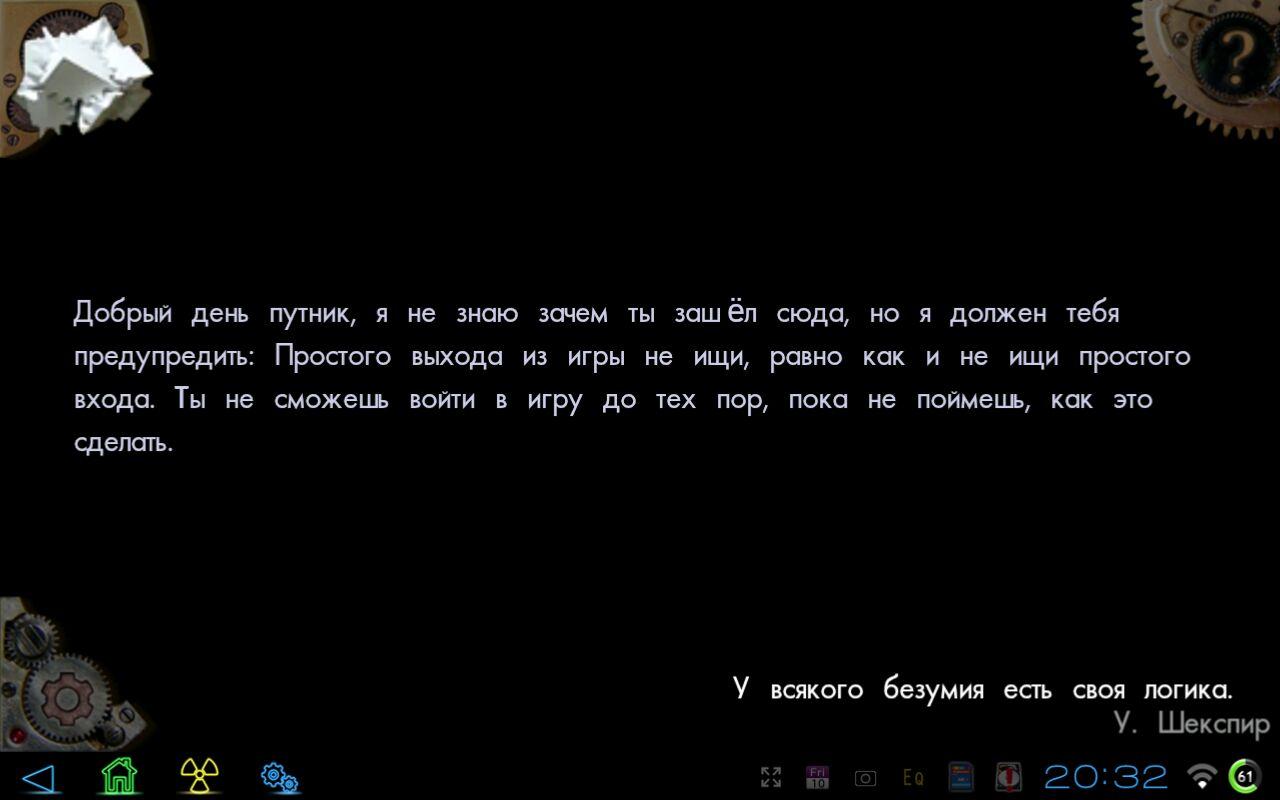 Игры Разума версия: 0.3.3a - скачать на телефон puxo.ru.