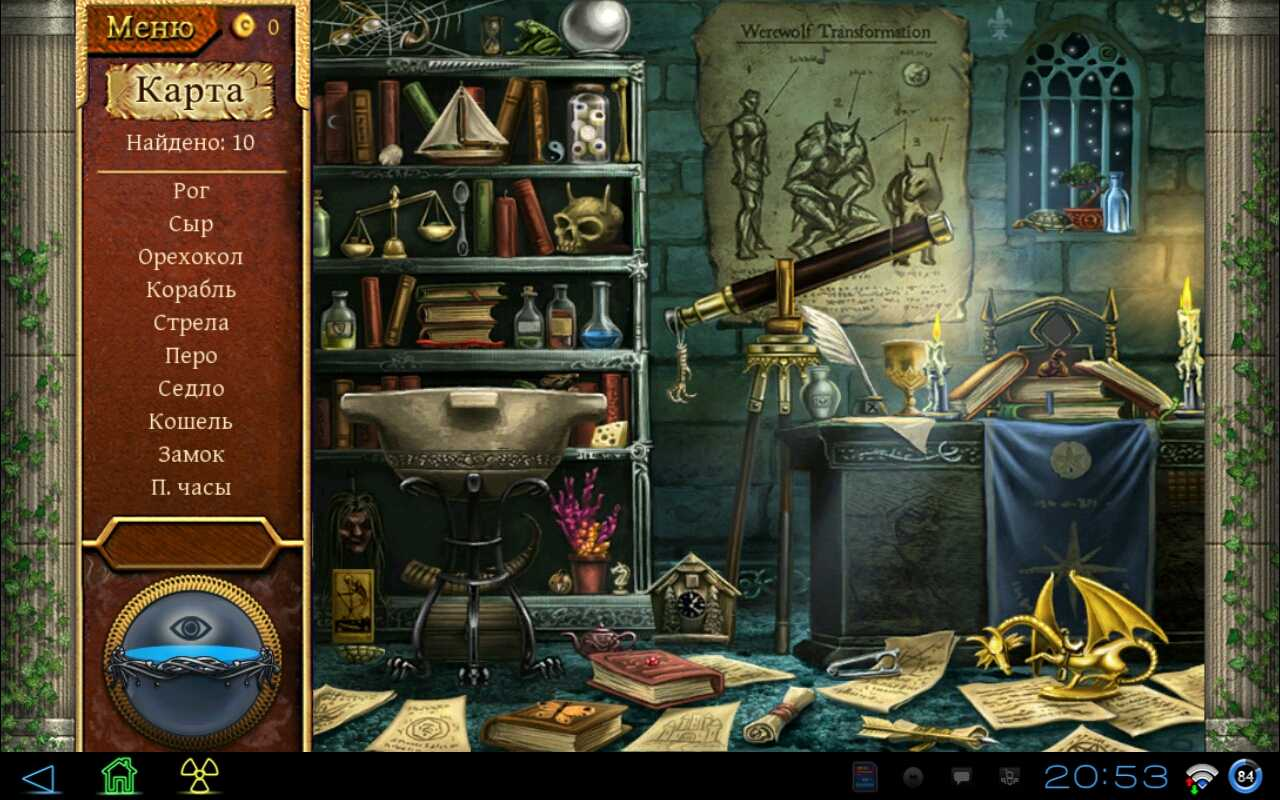 "Игра ""Magician's Handbook"" на Андроид"