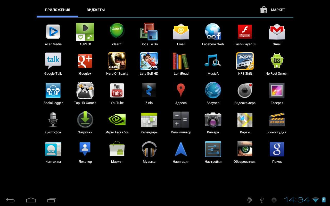 Игры для Acer Iconia Tab A501 - androidandrey.com