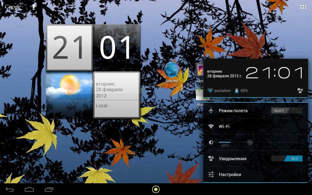 Игры Для Android 4.0 3 Скачать Бесплатно Acer …