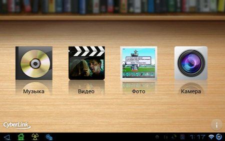 PowerDVD Mobile v.4 for Ultra 4.0.4789