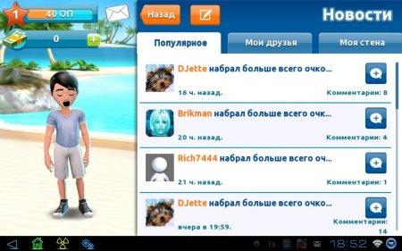 Gameloft LIVE! версия 1.0.1