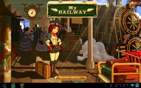 My Railway  Железная Дорога