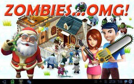 Zombies...OMG! (обновлено до версии 1.3.2)