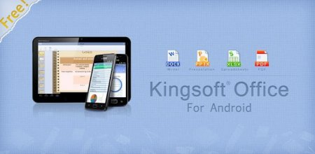 Kingsoft Office (Free) (�� ���������� �����) (��������� �� ������ 4.7.1) / Kingsoft Office(International) ������ 4.3