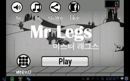 Mr Legs версия 1.0.1