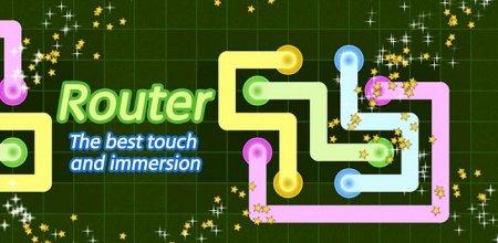 Router (обновлено до версии 1.10.4)
