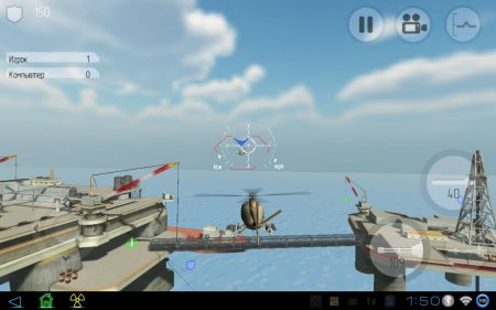 CHAOS Combat Copters HD #1 v6.4.1 [��������� �������]