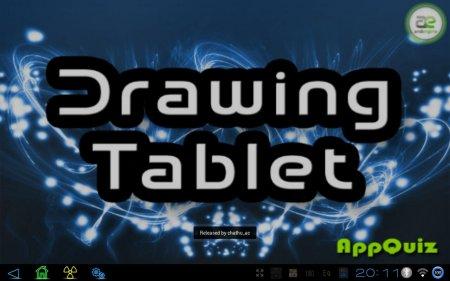 Графический планшет HD PRO