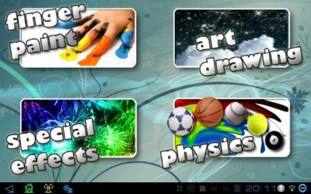Графический планшет HD PRO версия 2.3