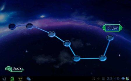 Seven Stars 3D (обновлено до версии 2.6.0)