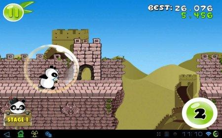 MeWantBamboo - Master Panda  версия: 1.0.1