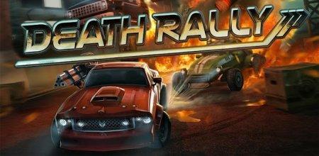 Death Rally Free (добавлена разблокировка всех авто и оружия)