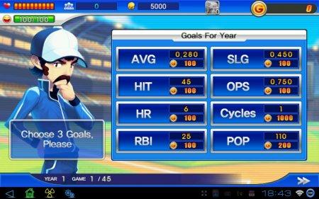 Baseball Superstars® 2012 (обновлено до версии 1.1.0) [свободная покупка G POINT]