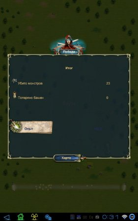 Lord of Magic версия 1.63