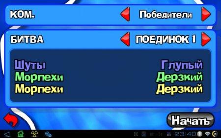 Worms версия (обновлено до версии 0.0.34 rus) - Те самые черви от EA games