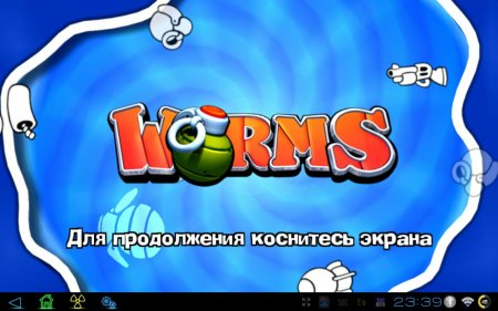 Worms версия - Те самые черви от EA games