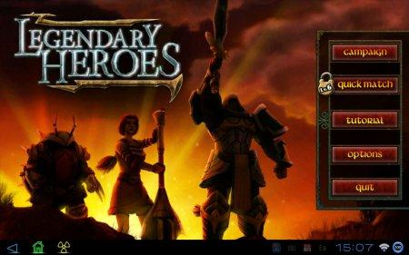 Legendary Heroes (обновлено до версии 2.0.6)