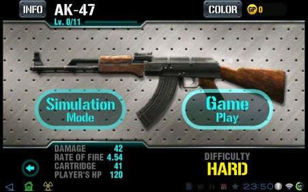 iGun Zombie : FPS + Weaponary (обновлено до версии 1.1.3)