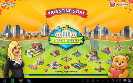 Моя Страна / My Country (обновлено до версии 3.05.979) [безлимитные покупки]