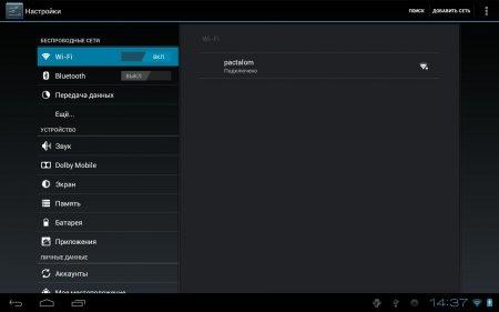 Официальная прошивка для Acer Iconia Tab A500 с Android 4.0.3 Ice Cream Sandwich Acer_AV041_A500_1.031.00_WW_GEN1 (добавлена сборка Acer_AV041_A500_1.054.00_WW_GEN1) / Процедура отката с офф прошивки 4.0.3