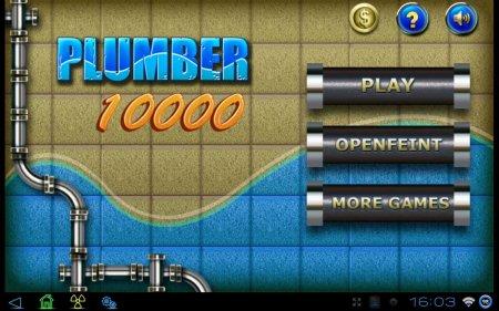 Plumber 10k версия: 1.0.1