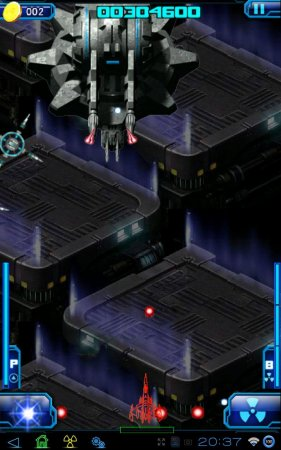 Galaxy Striker 2012 версия: 1.0.1
