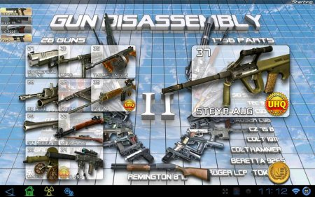 Gun Disassembly 2 (обновлено до версии 11.6.0)