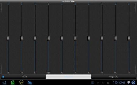 NRG Player (обновлено до версии 1.0.7a)