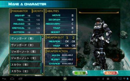 Frontier Gunners версия: 0.10.1 [Online]