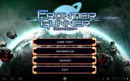 Frontier Gunners