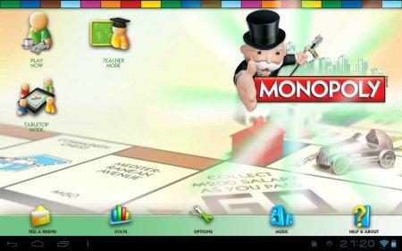 Monopoly версия: 1.0.0