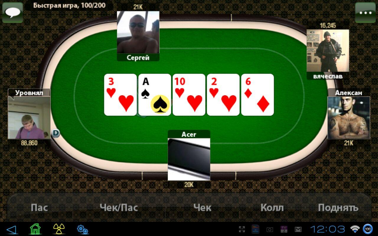 Игра онлайн покер шарк города с крупными казино