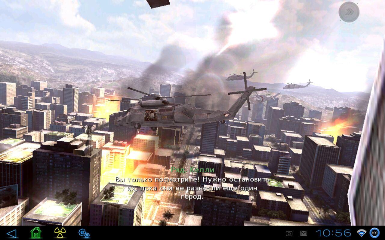 скачать modern combat 3 fallen nation и кэш одним файлом для lenovo андроид