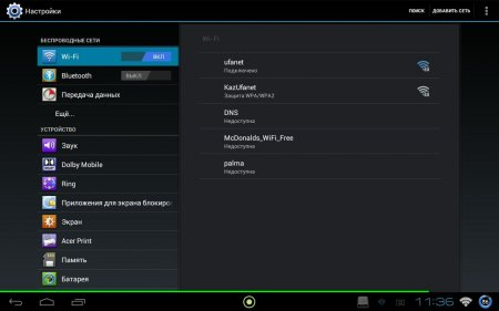 Theme Taboonay 3.0.1 (Android 4.0.3) Mod v1.2 RSoft_Andrey