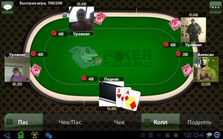 Покер Шарк версия 1.0.9 [Online]