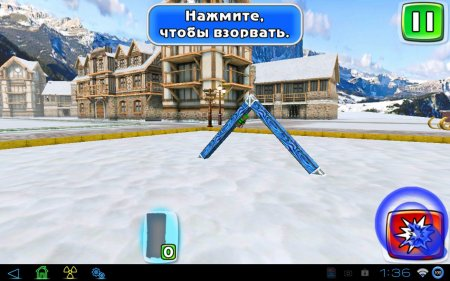 Demolition Master 3D: Holidays версия 1.0