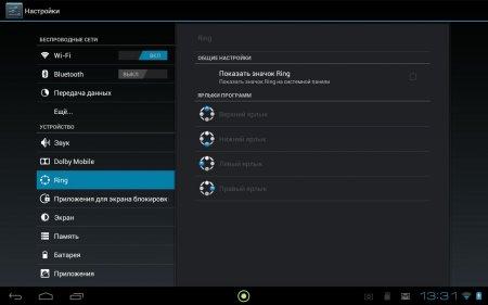 Прошивка с Android 4.0.3 для Acer Iconia TAB A500 (Lightspeed_4.7), основана на Acer_AV041_A500_1.031.00_WW_GEN1 с фирменным интерфейсом Acer Ring (обновлено)