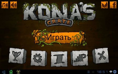 Kona's Crate HD (обновлено до версии 3.2.0)