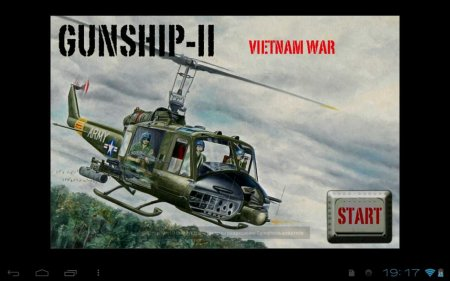 Gunship-II