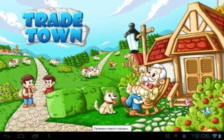 Trade Town